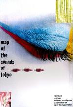 Mapa dźwięków Tokio