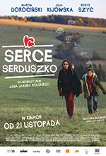 Serce, Serduszko